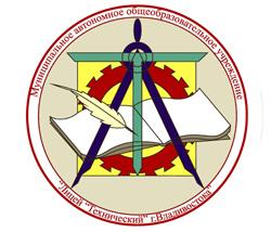 http://www.tl.pupils.ru/img_school/school_tl/img_dizain/logo_uch_1.jpg